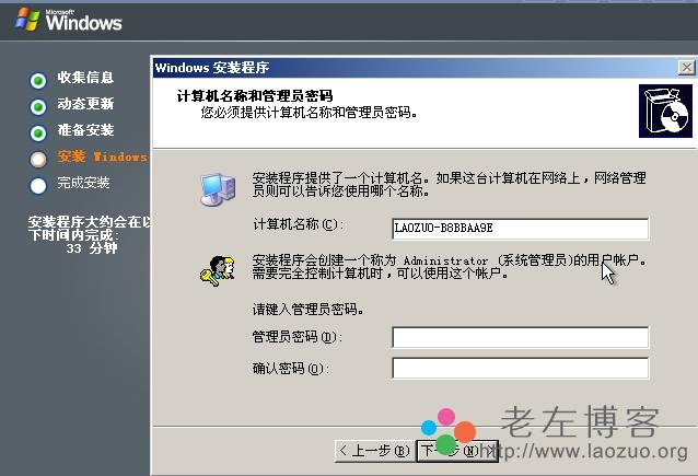 ConoHa VPS主机API接口自定义安装Windows系统过程 - 第9张  | 大博辞