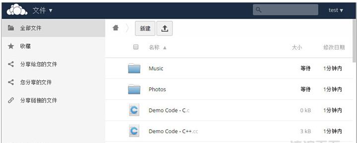 开源私有云 OwnCloud 8 简体中文语言包下载