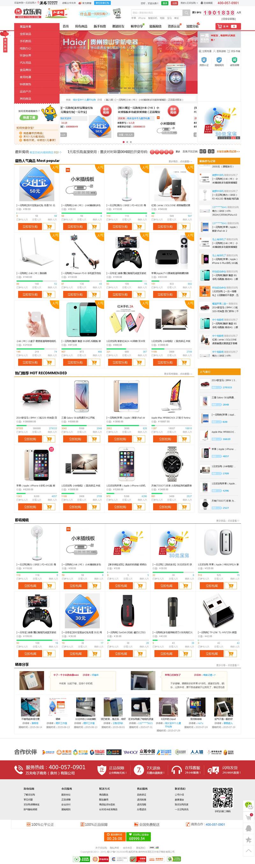 2016最新1元云购程序+手机版支付宝+微信支付+自动购买+批量注册 价值2000元