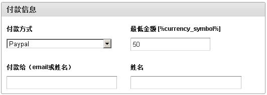 clicksor_10
