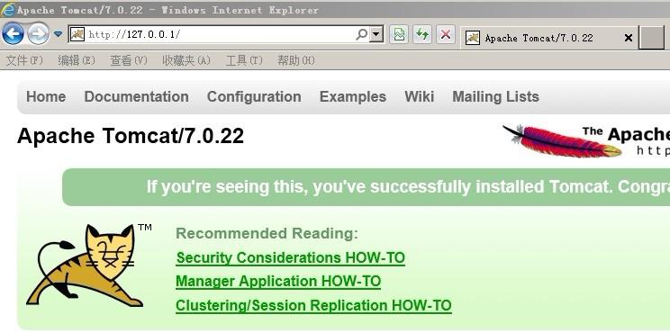 Windows Server 2008 R2 SP1中IIS7和TOMCAT7 整合教程