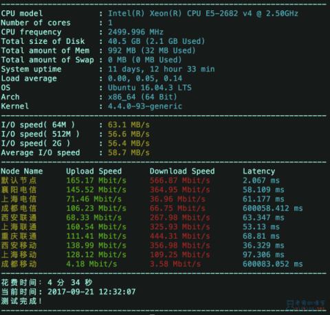 服务器测速脚本