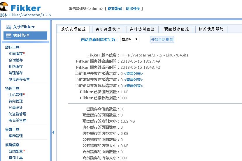 FIKKERD-3.7.6-LINUX-X86-64全功能开心版