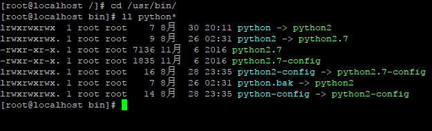 Centos7安装python3并与python2共存 - 第2张  | 大博辞