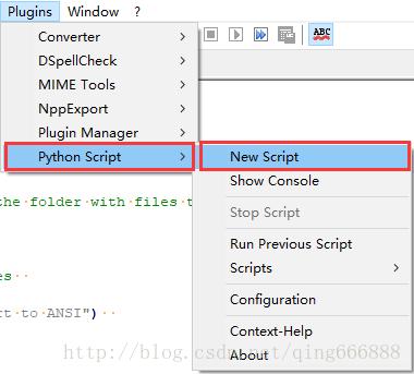 使用notepad++批量文件编码转换
