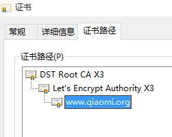 Linux nginx服务器搭建SSL/TLS(https+http/2)