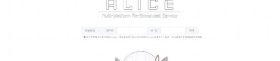 Alice-LiveMan 转播姬搭建流程