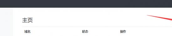 自动获取 Cloudflare 的 Ip 解决假墙